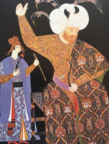 Selim_sultan_hurrems