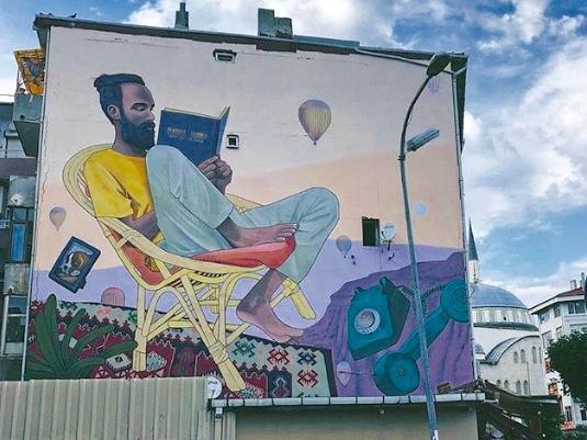 grafitti_hurremsbazaar